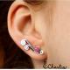 Pecky Mořská víla - Ulexit růžový