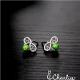 Pecky Lístečky - Korál zelený